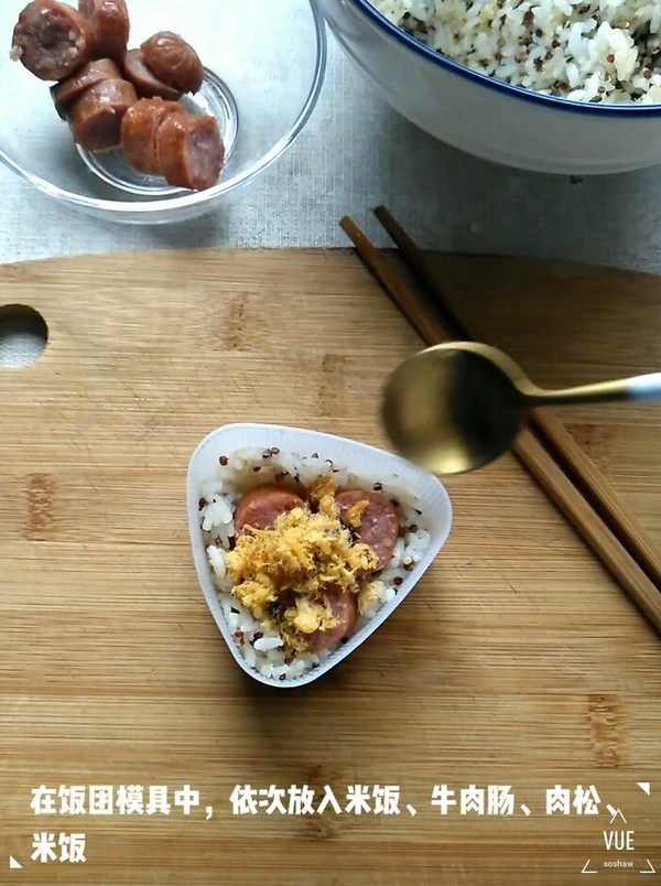 牛肉肠肉松藜麦三角饭团的简单做法