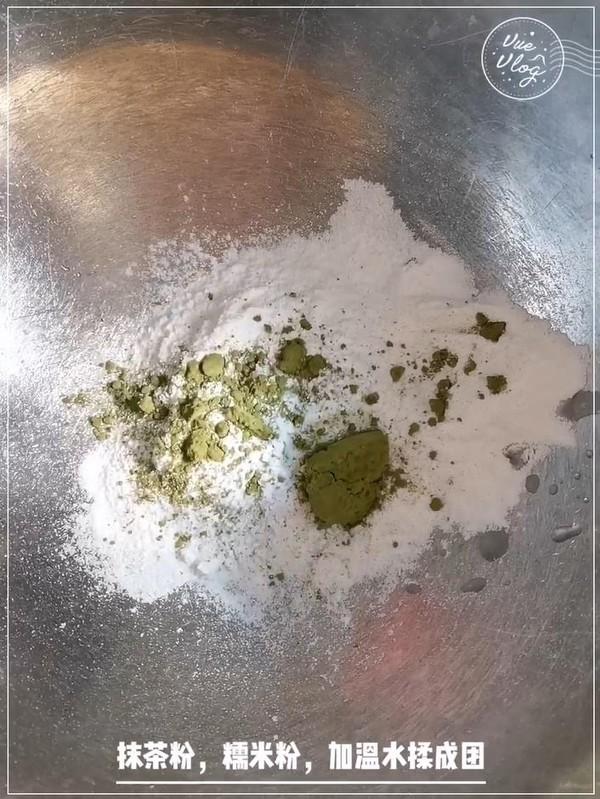 抹茶园子芋圆红豆汤的家常做法