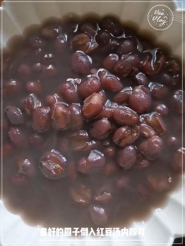 抹茶园子芋圆红豆汤怎么煮
