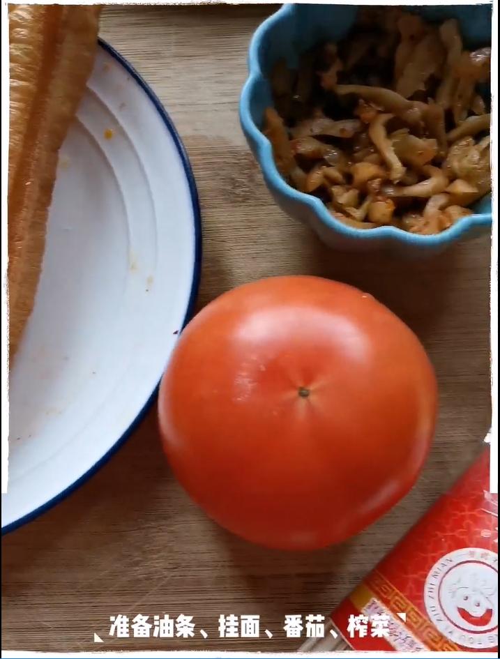 番茄油条挂面的做法大全