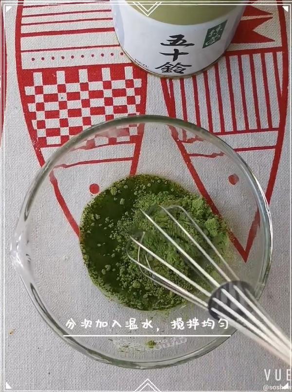 冰酿抹茶拿铁的做法图解