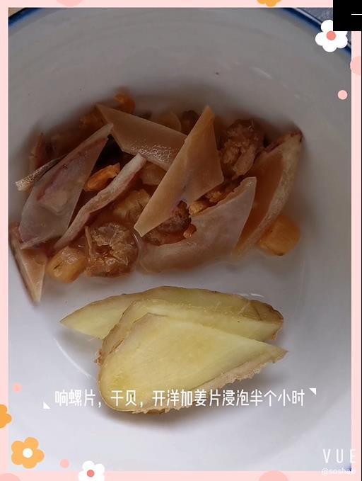 干贝鲍鱼粥的家常做法