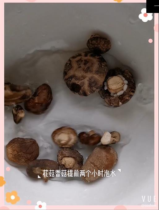 干贝鲍鱼粥的做法图解