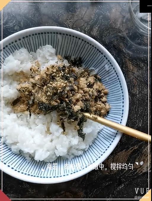 海苔肉松芝士饭团的简单做法