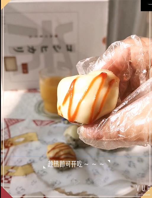 海苔肉松芝士饭团怎么炖