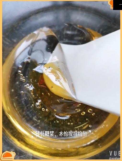 菠萝汁法式软糖的家常做法