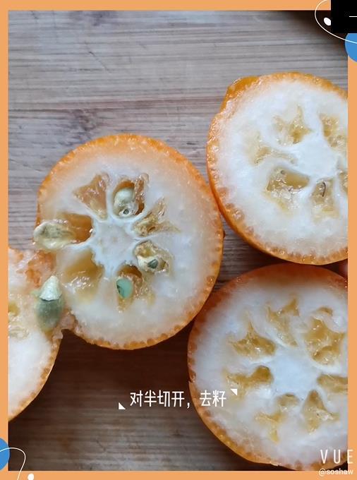 金桔蜜的做法图解