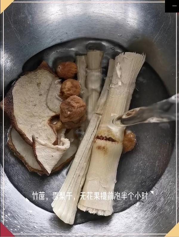 白茅根竹蔗雪梨糖水的做法图解