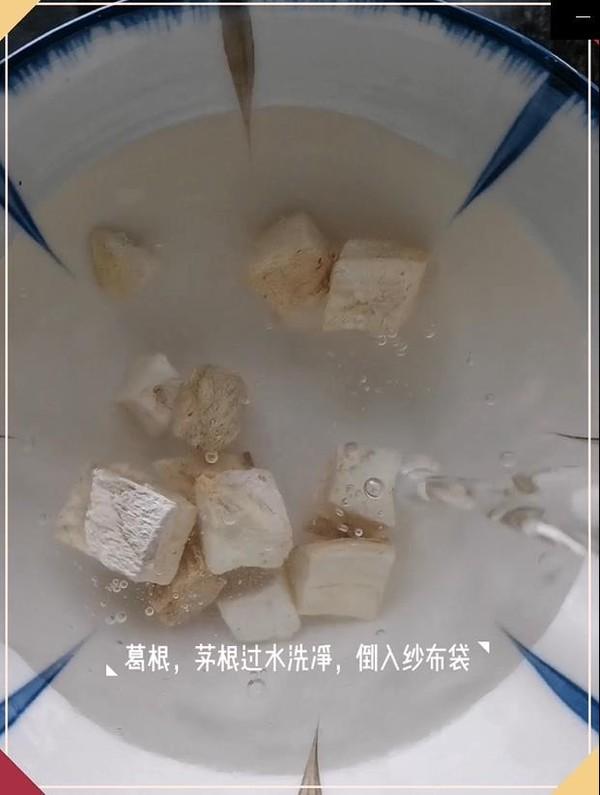 白茅根竹蔗雪梨糖水的家常做法