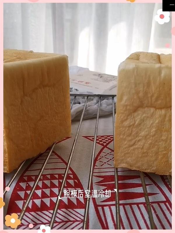 蜜豆水立方吐司的步骤