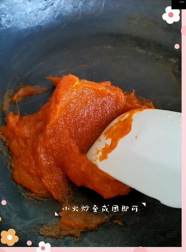 南瓜馅小煎饼的简单做法