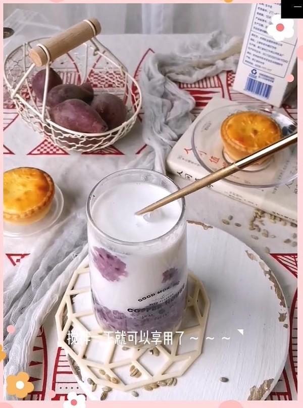 芋泥青稞鲜牛乳的步骤