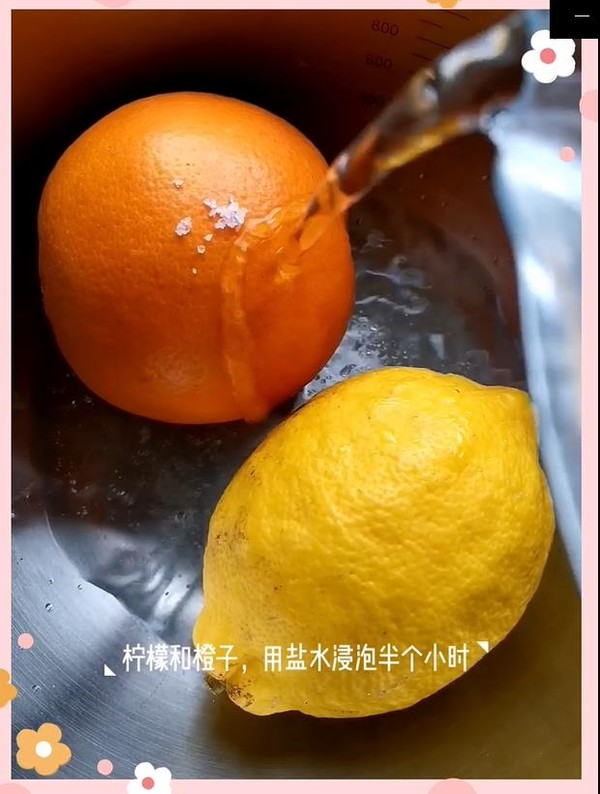 柠檬鲜橙茶的做法图解