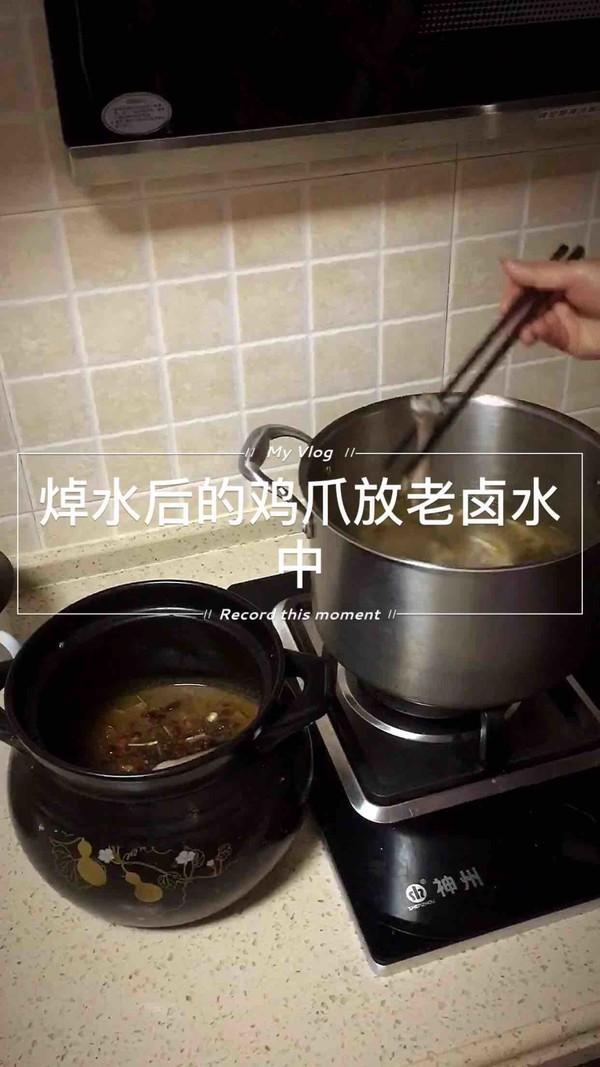 卤水鸡爪怎么炒