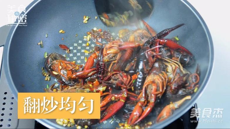 醉美小龙虾怎么炒