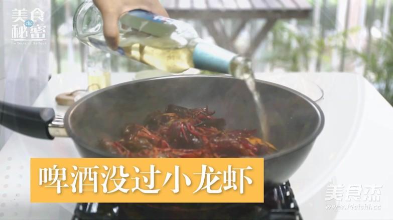 醉美小龙虾怎么煮