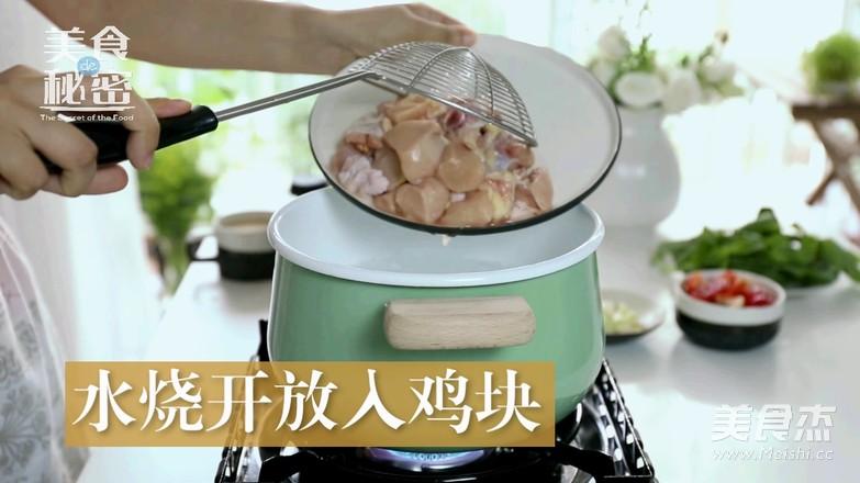 台式三杯鸡怎么吃