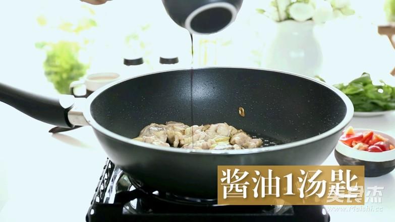 台式三杯鸡的制作