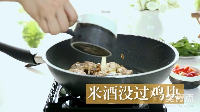 台式三杯鸡的制作方法