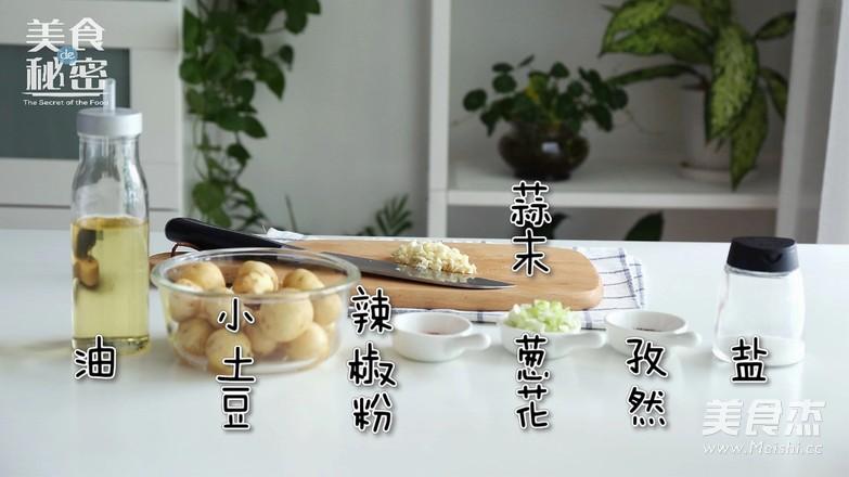 香煎小土豆的做法大全