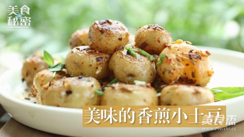 香煎小土豆的制作大全