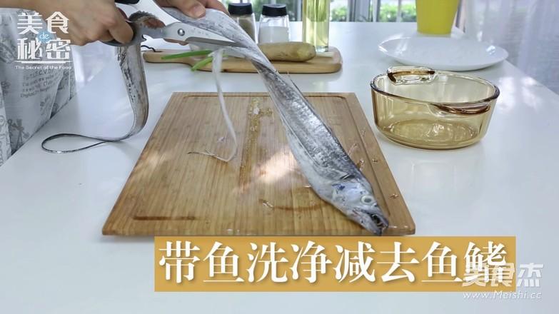 香煎带鱼的做法图解