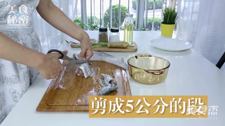 香煎带鱼怎么吃