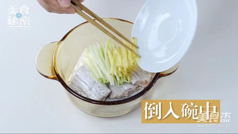 香煎带鱼怎么煮