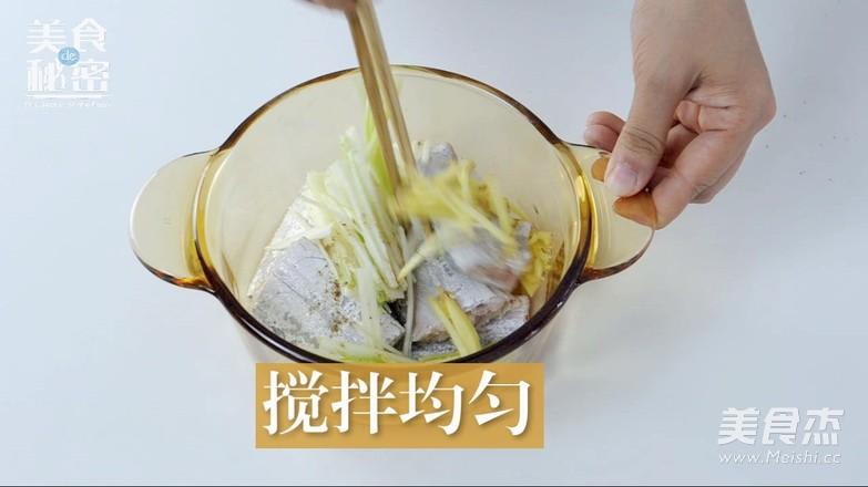 香煎带鱼怎样做