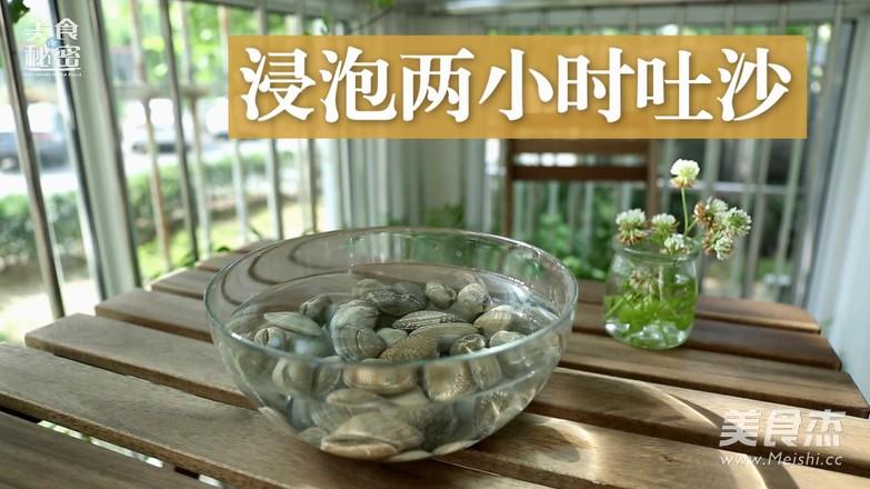 辣炒花蛤的做法图解