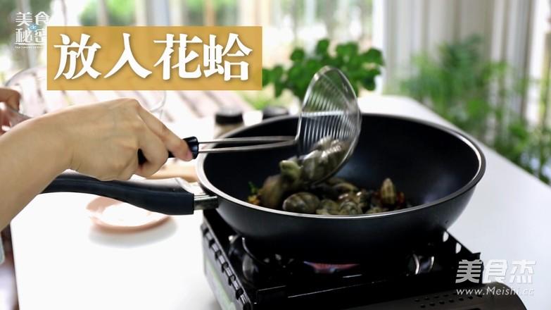 辣炒花蛤怎么炖