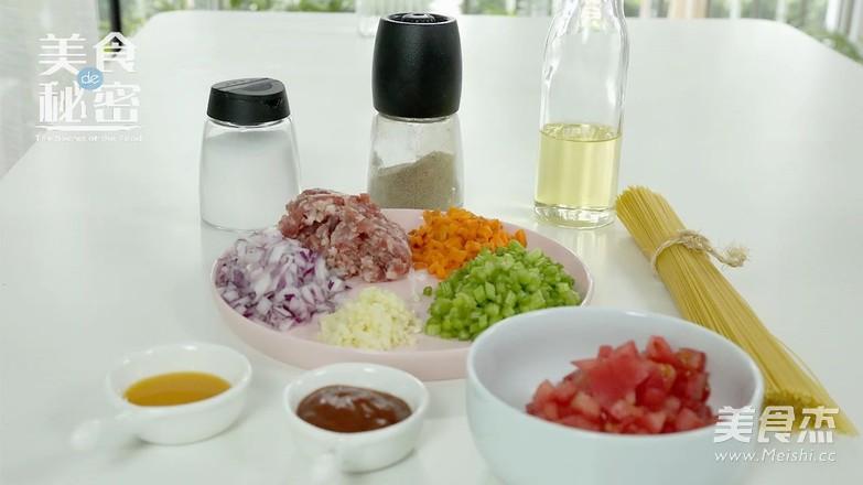 """意大利面 可以秒变主厨的""""意式肉酱面""""的做法大全"""