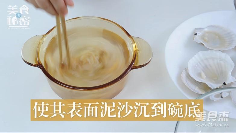 蒜蓉粉丝蒸扇贝的简单做法