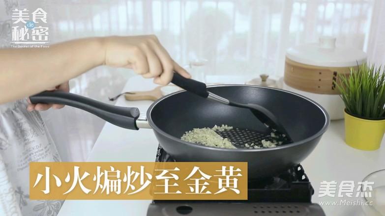 蒜蓉粉丝蒸扇贝怎样煮