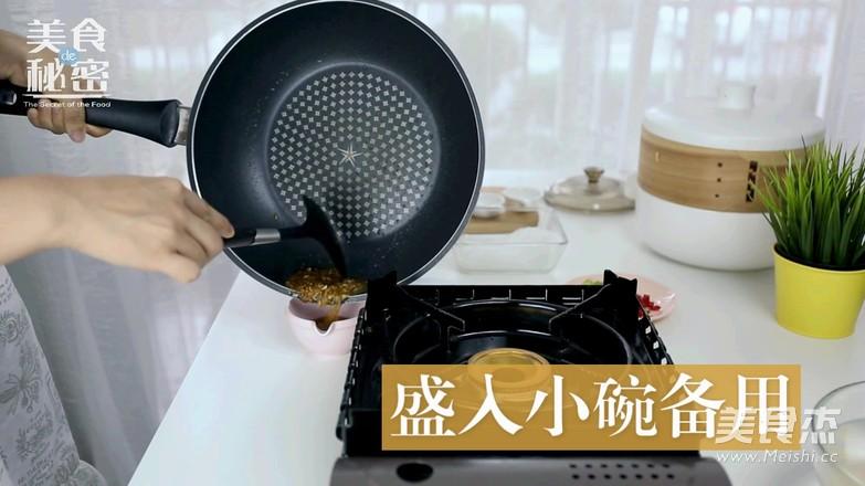 蒜蓉粉丝蒸扇贝的制作方法