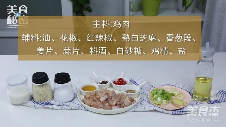川香辣子鸡的做法大全