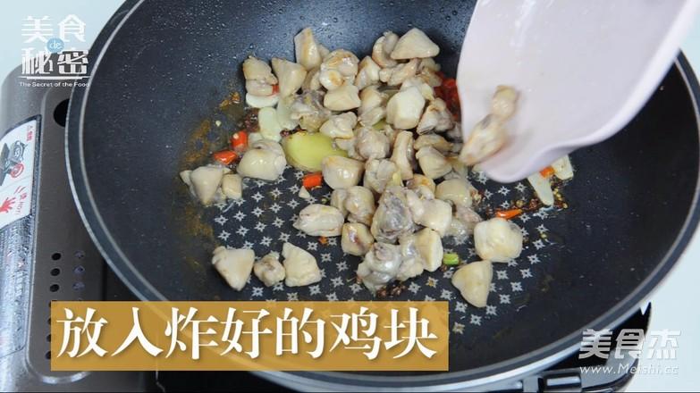 川香辣子鸡怎么煸