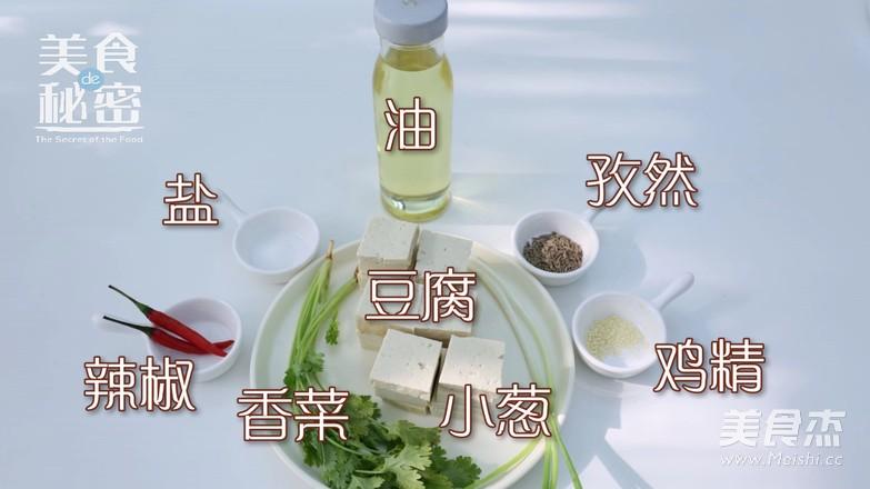 孜然香煎豆腐的做法大全