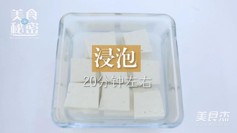 孜然香煎豆腐的简单做法