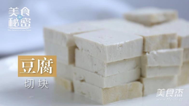 孜然香煎豆腐的做法图解