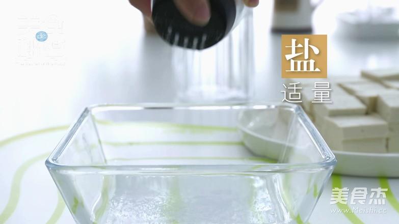 孜然香煎豆腐的家常做法