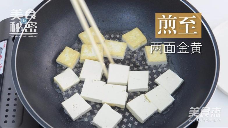 孜然香煎豆腐怎么做