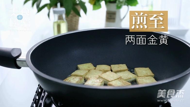 孜然香煎豆腐怎么炒