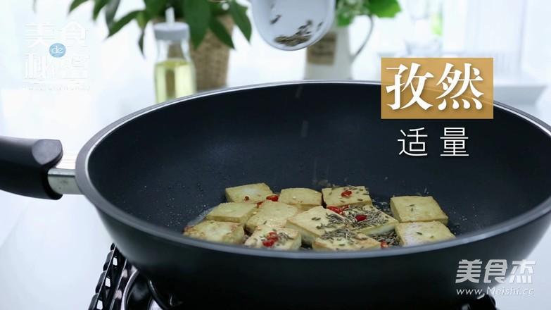 孜然香煎豆腐怎么煮