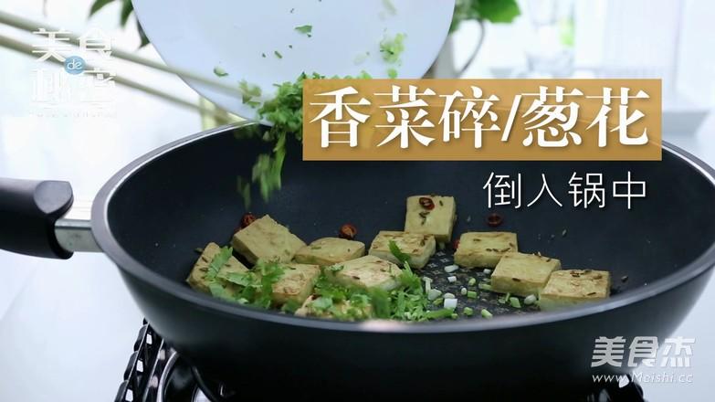 孜然香煎豆腐怎么炖