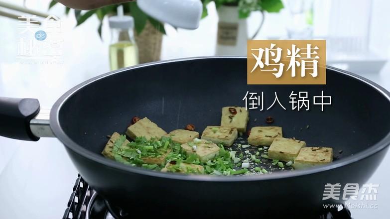孜然香煎豆腐怎么煸