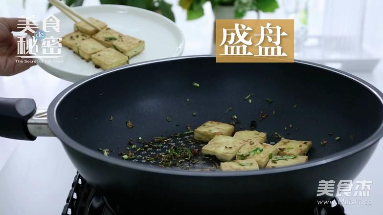 孜然香煎豆腐怎样煸