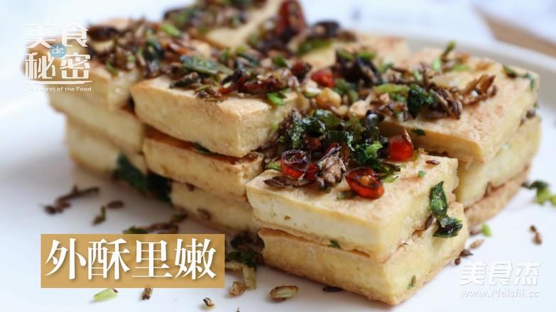 孜然香煎豆腐怎样做