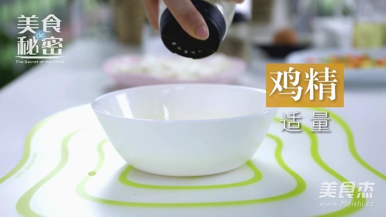 什锦馒头粒的简单做法