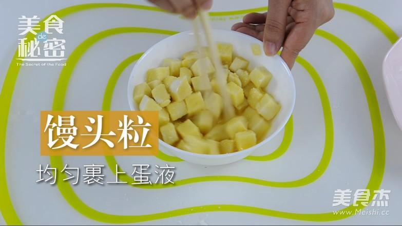 什锦馒头粒怎么吃